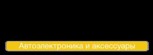 Официальный магазин AXPER